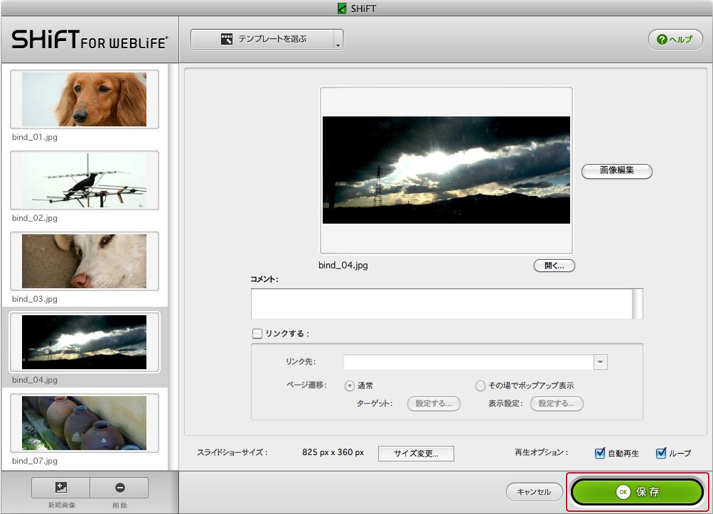 http://www.digitalstage.jp/support/bind5/manual/4-3-03-05.jpg