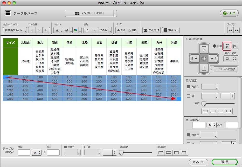 http://www.digitalstage.jp/support/bind5/manual/4-4-03-01.jpg