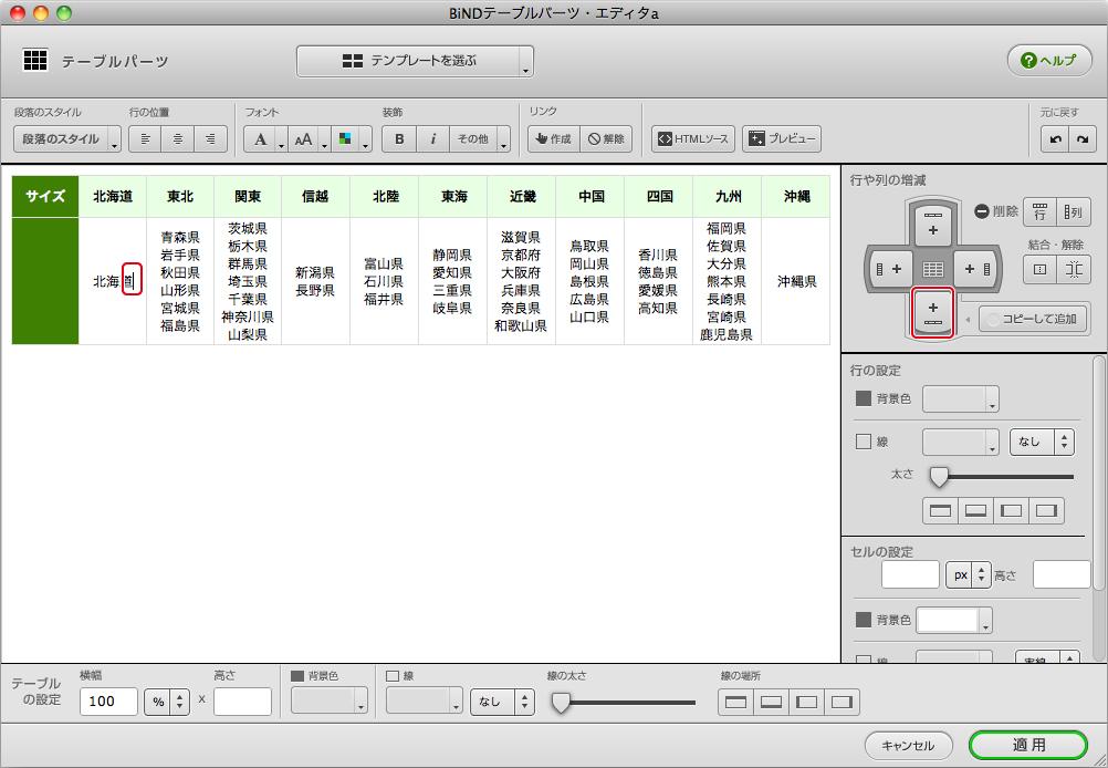 http://www.digitalstage.jp/support/bind5/manual/4-4-03-02.jpg