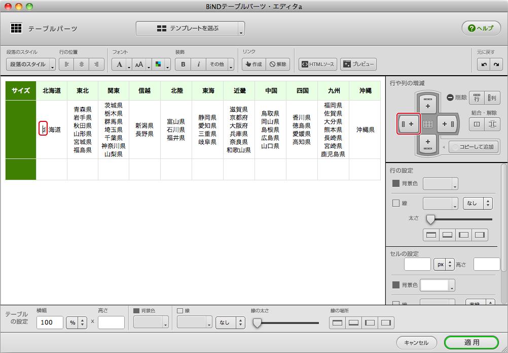 http://www.digitalstage.jp/support/bind5/manual/4-4-03-04.jpg