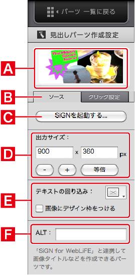 http://www.digitalstage.jp/support/bind5/manual/4_1_13_01.jpg