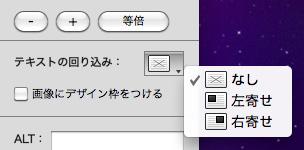 http://www.digitalstage.jp/support/bind5/manual/4_1_13_02.jpg