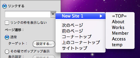 http://www.digitalstage.jp/support/bind5/manual/4_1_13_04.jpg