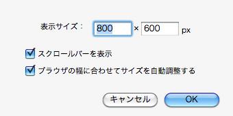 http://www.digitalstage.jp/support/bind5/manual/4_1_13_07.jpg