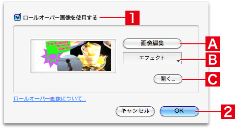 http://www.digitalstage.jp/support/bind5/manual/4_1_13_08.jpg