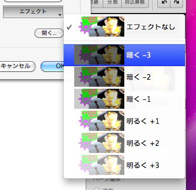 http://www.digitalstage.jp/support/bind5/manual/4_1_14_10.jpg