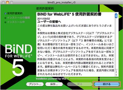 1_1_03_03.jpg