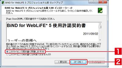 1_1_04_03.jpg