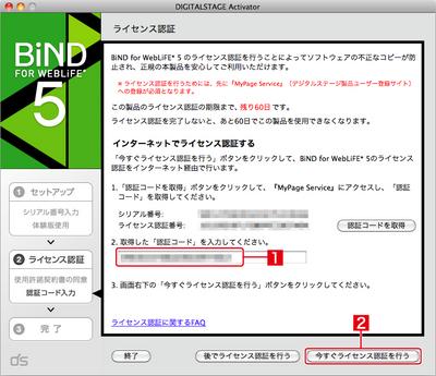 1_2_01_13.jpg