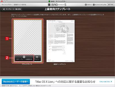 1_3_03_03.jpg