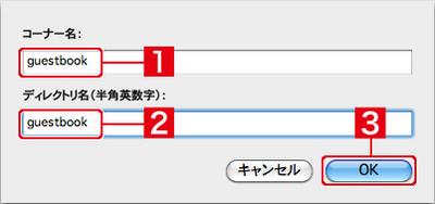 2-2-01-02.jpg