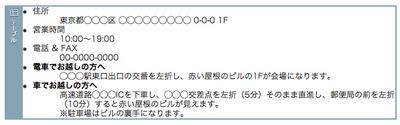 3-3-02-10.jpg