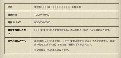 3-3-02-11.jpg