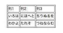 3-6-03-03.jpg