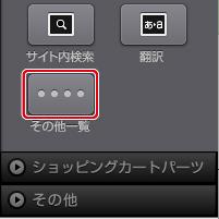 4-5-01_08.jpg