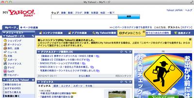 4-5-03_12.jpg