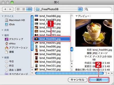 4_1_06_03.jpg