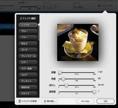 4_1_07_02.jpg