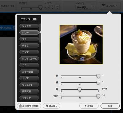4_1_07_03.jpg