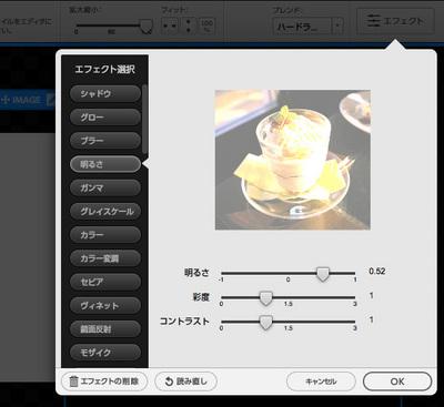 4_1_07_05.jpg
