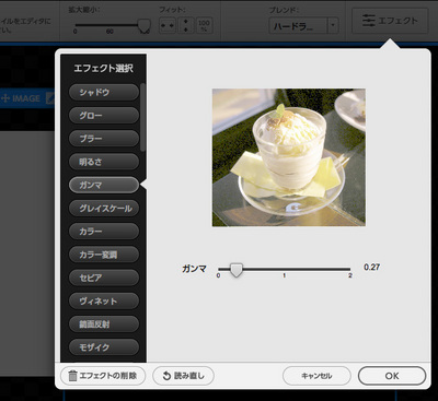 4_1_07_07.jpg