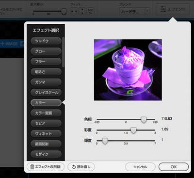 4_1_07_09.jpg