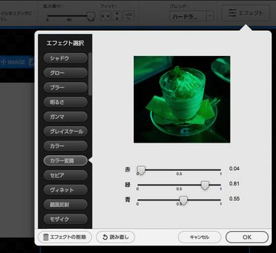 4_1_07_10.jpg
