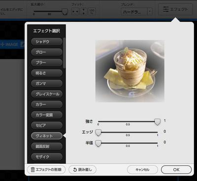 4_1_07_12.jpg