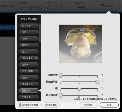 4_1_07_13.jpg