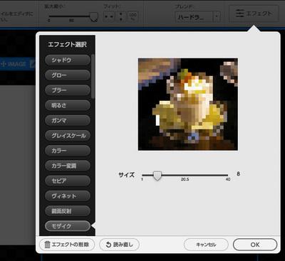 4_1_07_14.jpg