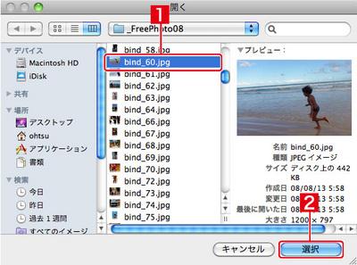 4_1_09_02.jpg