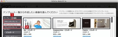4_2_03_02.jpg