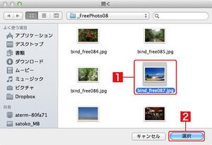 4_2_04_04.jpg