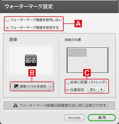 4_2_08_02.jpg