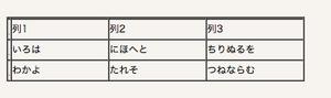 3-7-03_03.jpg