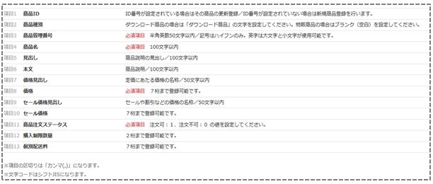 http://www.digitalstage.jp/support/bindcart/manual/4-4-04-04.png