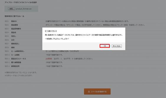 http://www.digitalstage.jp/support/bindcart/manual/4-4-04-06.png