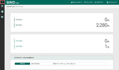 fc2-3_04.jpg