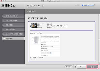 fc6-1_10.jpg