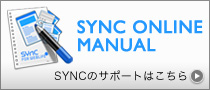 SYNC ONLINE MANUAL