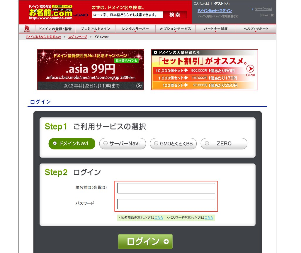 http://www.digitalstage.jp/support/weblife/manual/01.jpg