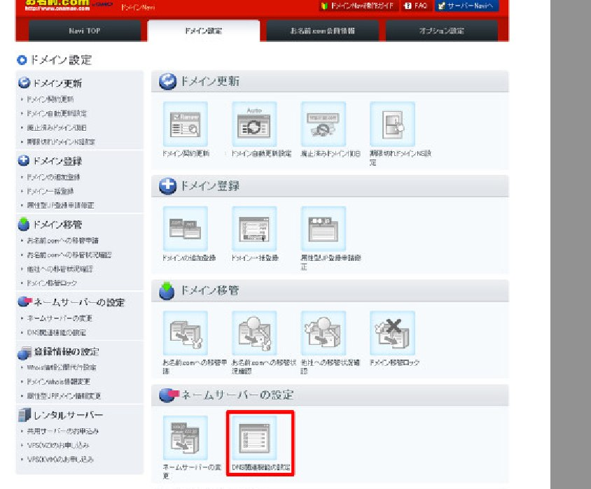 http://www.digitalstage.jp/support/weblife/manual/02.jpg